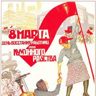 8 de março russo