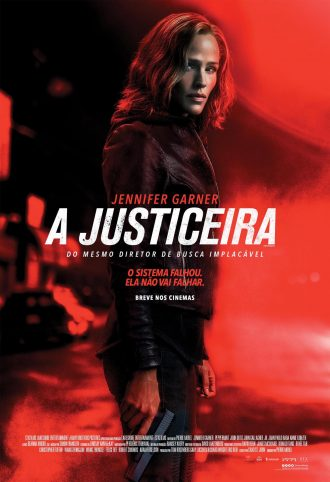 Cinema: A Justiceira