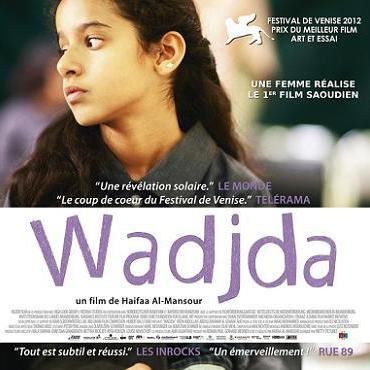 Cinema: Wadjda