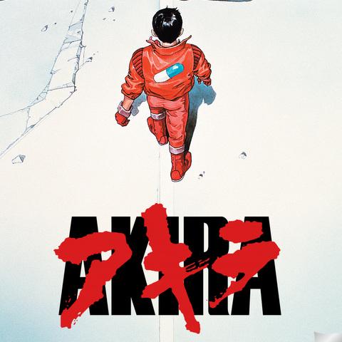 Relançamento do mangá Akira leva o longa de volta às telas do cinema