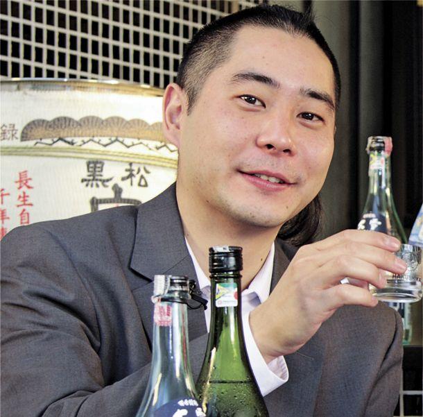 JAPAN HOUSE em São Paulo realiza palestra gratuita sobre saquê com um dos maiores especialistas na bebida no Brasil